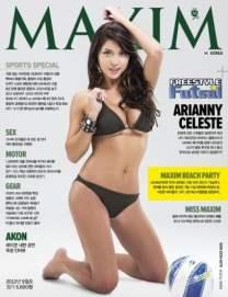 arianny-celeste-maxim-korea-cover